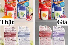 Cách phân biệt kem chống nắng Menturm Sun Bears Strong Super/Cool Plus thật giả