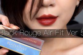 Review Son Black Rouge Air Fit Version 5