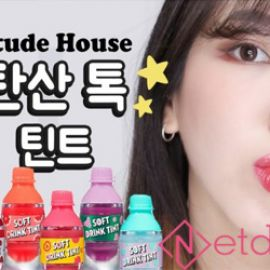 Review son Etude House Soft Drink Tint