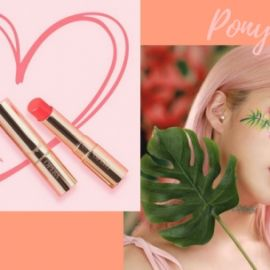 Review son Opera Tint Oil Rouge Lip Tint màu số 03 Apricot