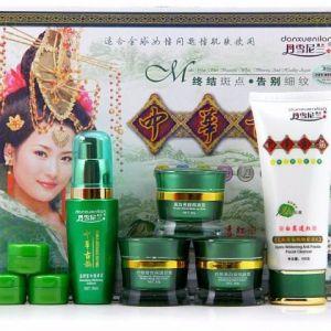 Bộ mỹ phẩm Hoàng Cung DANXUENILAN set 5 màu xanh