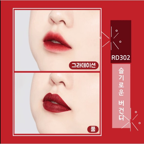 Kết quả hình ảnh cho etude house matte chic lip lacquer red velvet rd302